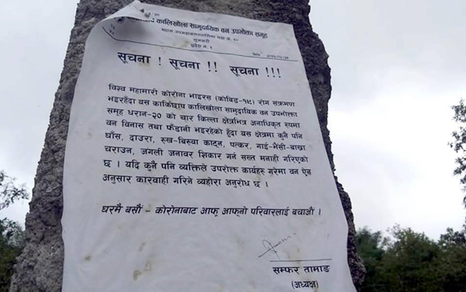 dharan-20-ban-atikraman3