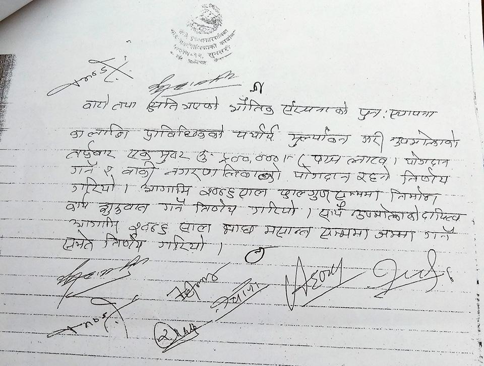 shadid_school_dharan (3)