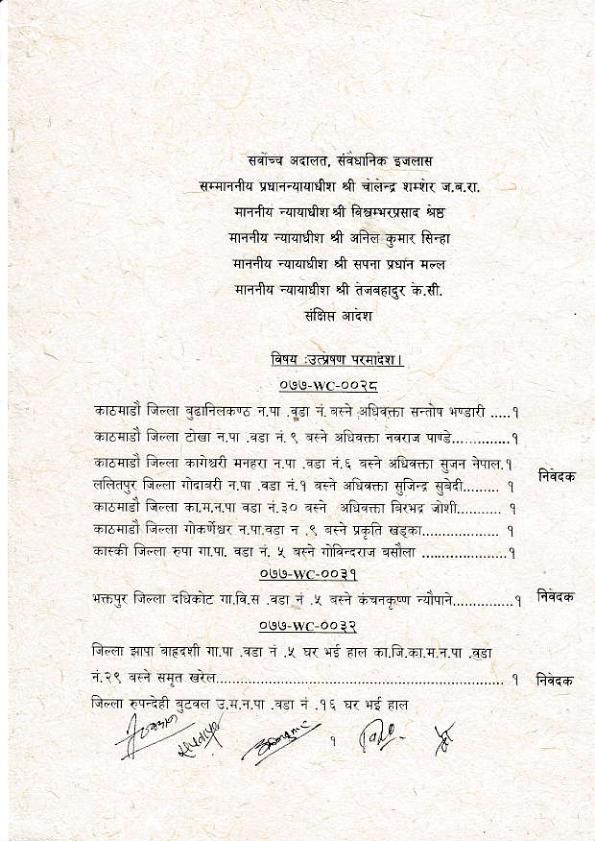 Full text supreme faisala -1