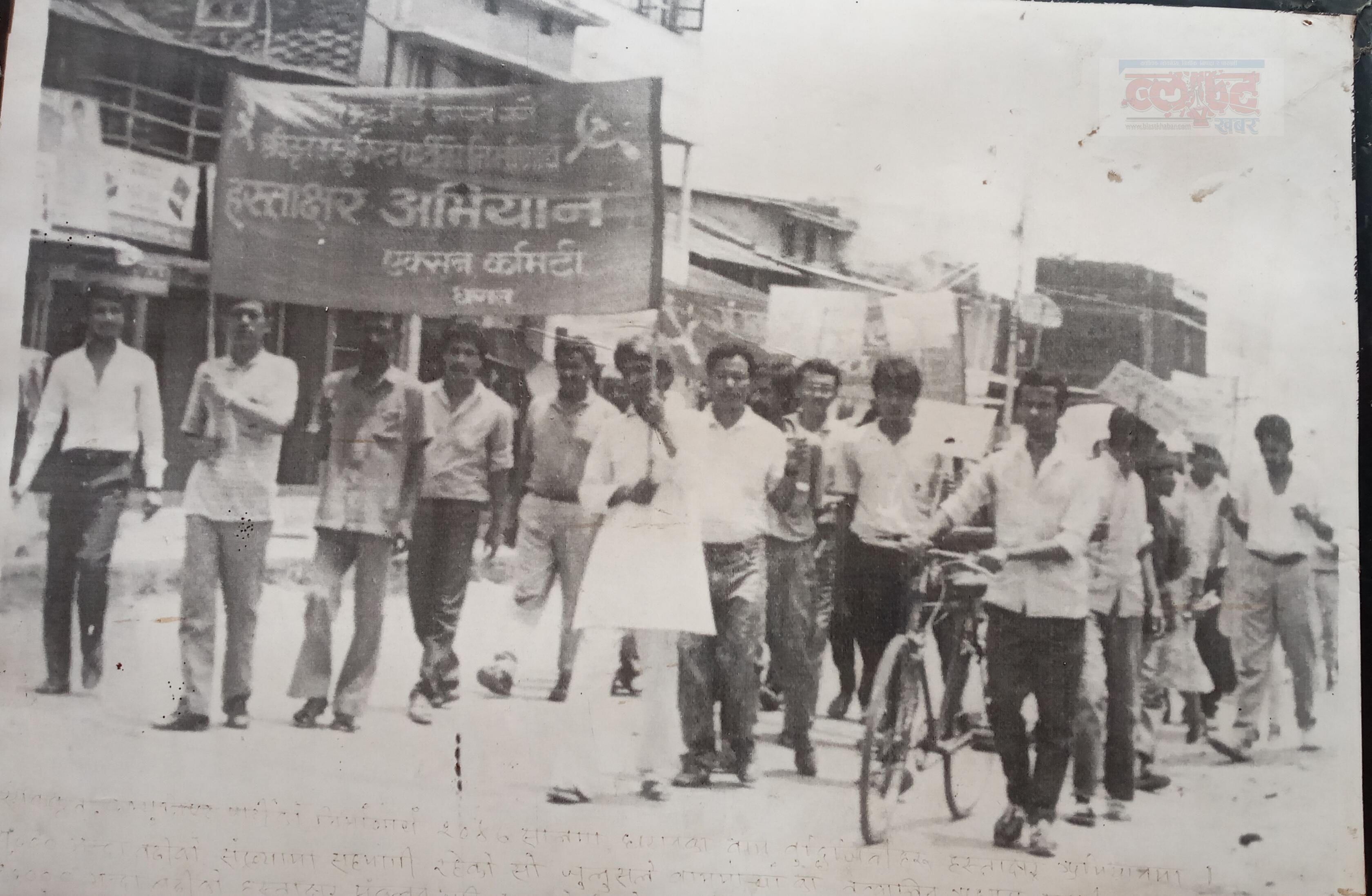 Raj_Kumar_Karki1_Ekata_aandolan