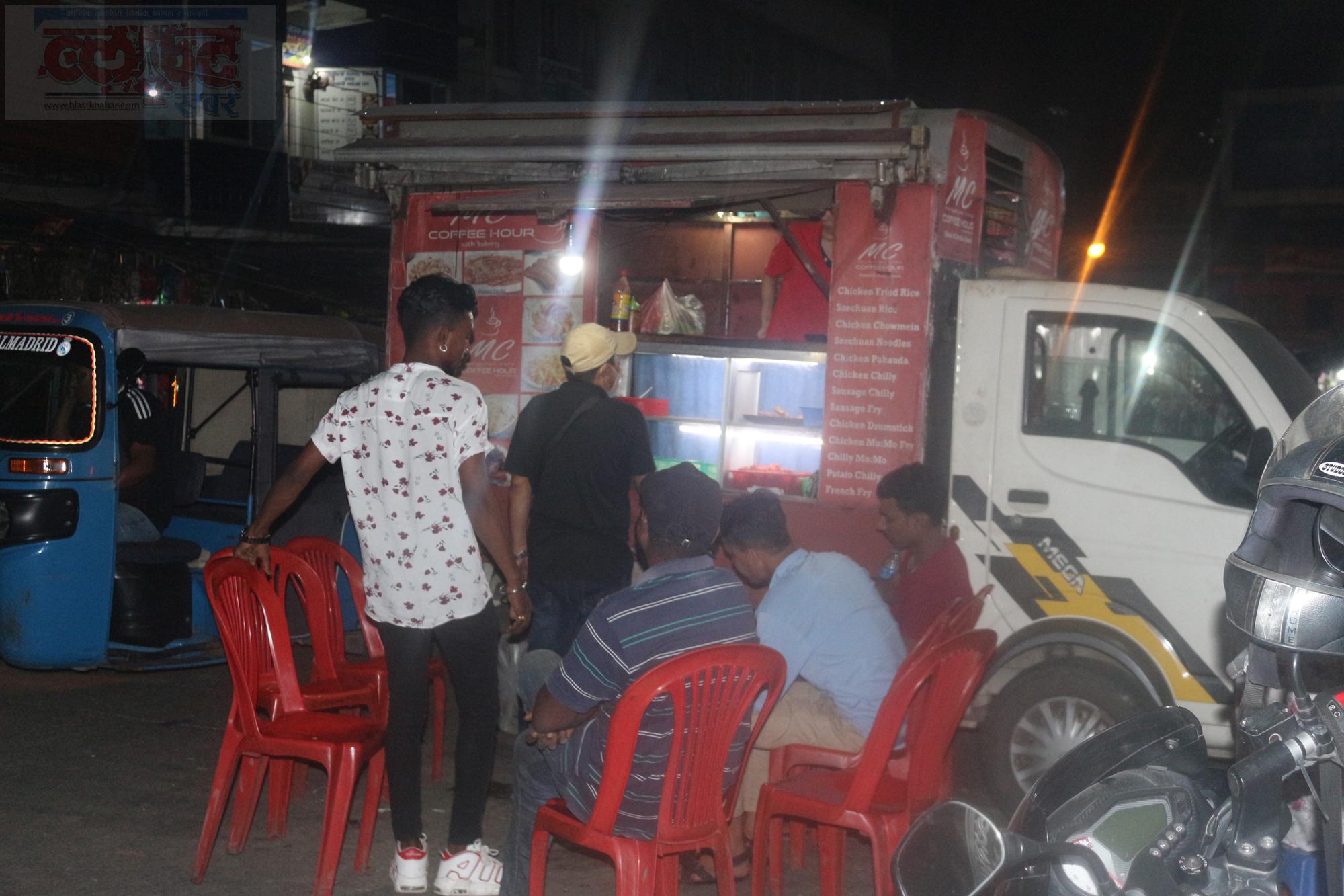 street_food_Dharan_Bhanuchowk4