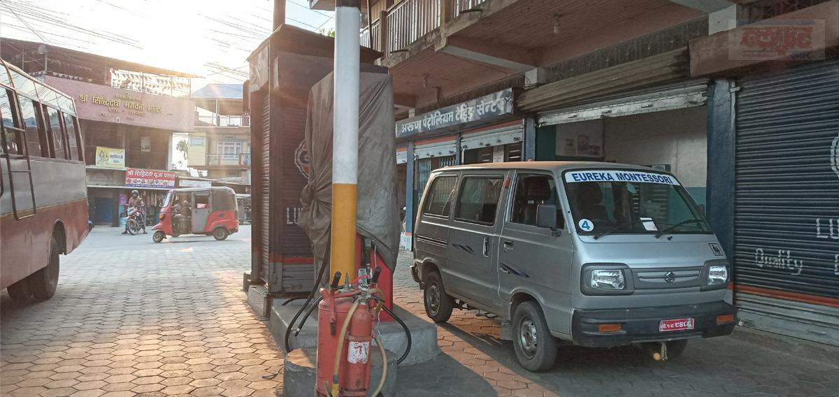 arun-petrol-pump-dharan