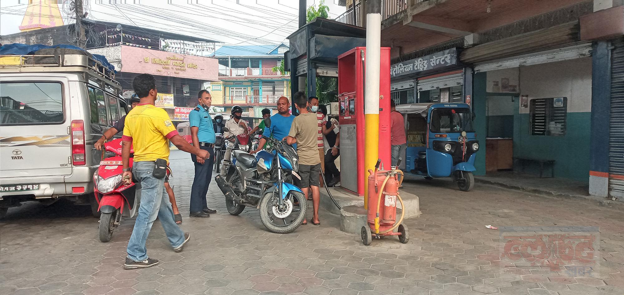 Dharan-Petrol_Pump1