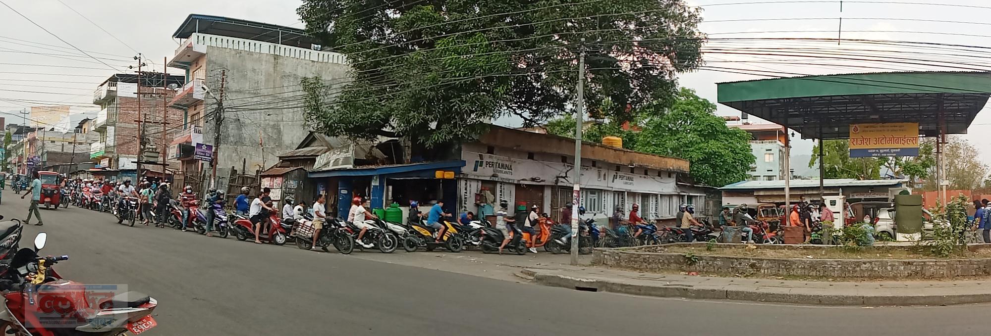 Petrol_Line_dharan 1