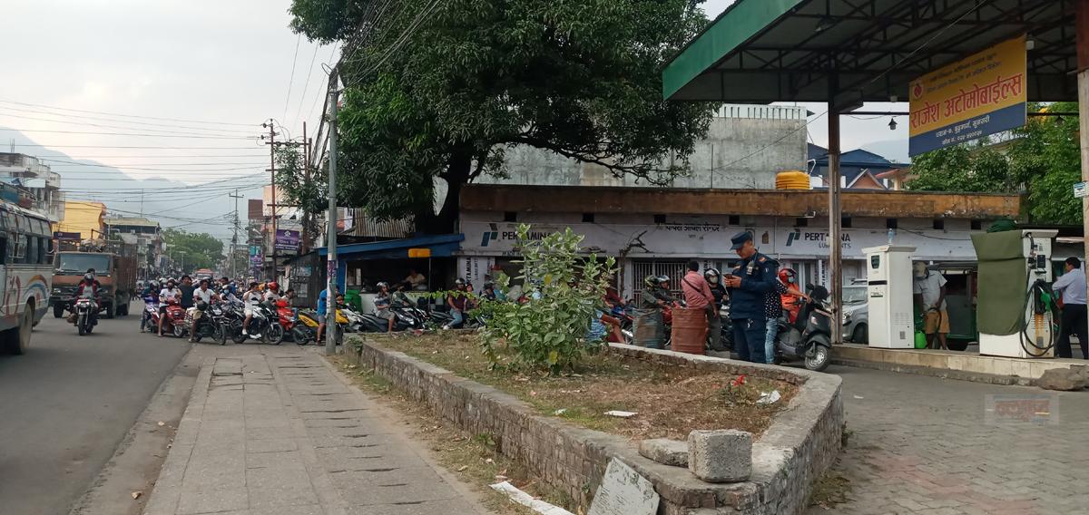 Rajesh-Petrol-pump-dharan